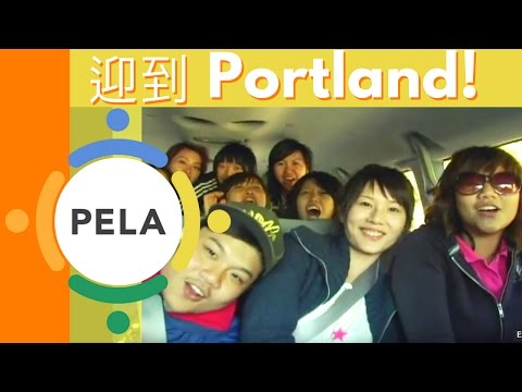 Portland English Language Academy School Video (2008) - Subtitled in Chinese