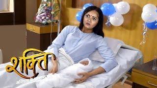Shakti Astitva Ke Ehsaas Ki - 10th September 2019