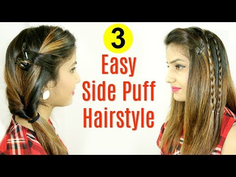 Messy Ponytail SIDE PUFF Hairstyle - Easy Hairstyles for College/Work/Party |  Anaysa