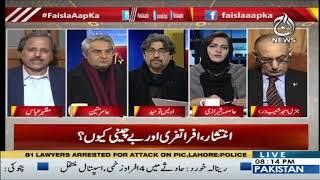 Faisla Aap Ka With Asma Sherazi   12 December 2019   Aaj News