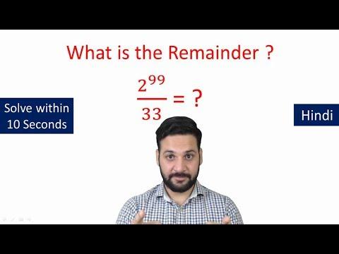 Remainder Theorem - 10 Seconds Trick