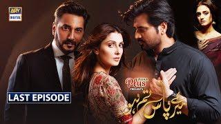 Meray Paas Tum Ho Last Episode Presented by Zeera Plus - ARY Digital 25 Jan 2020