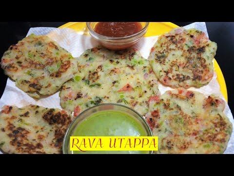 Instant Rava uttapam recipe | तुरंत रवा उतप्पम कैसे बनायें | Sangita's Kitchen