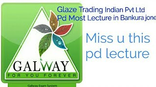 Galway Products Training In Bengali Video - PlayKindle org