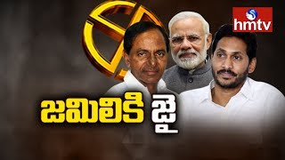 KTR Speaks to Media after All Party Meeting | Jamili Elections | Telugu News | hmtv