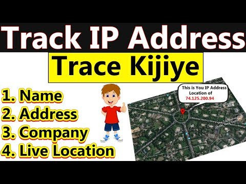 How To Track IP Address Location and All Information of Someone | In Hindi/Urdu |