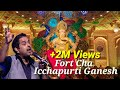 Latest Ganpati Song Shankar Mahadevan Icchapurti Bappa Morya