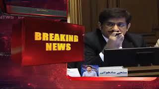 Breaking News | IG Sindh Tabdeel | SAMAA TV | 15 January 2020