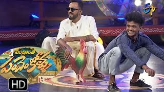 Pandem Kollu | Intro | Piyush | Yashwanth | Sanketh | 14th Jan 2017 | ETV Telugu