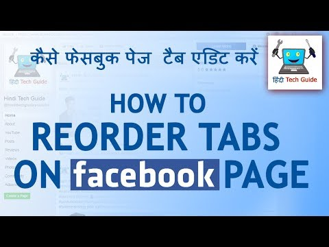 How to reorder TABS on Facebook page