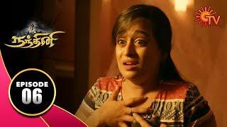 Nandhini - நந்தினி | Episode 06 | Sun TV Serial | Hit Tamil Serial