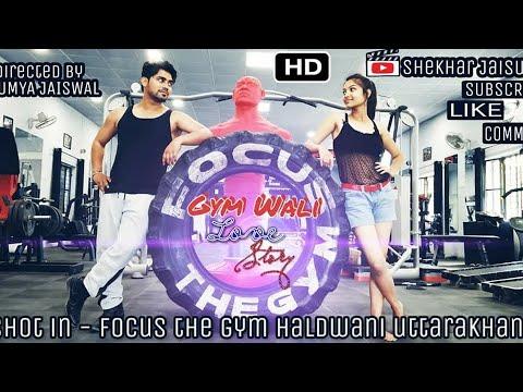 Xxx Mp4 DHEEME DHEEME Tony Kakkar Ft Neha Sharma Best Gym Love Story Shekhar Jaiswal 3gp Sex