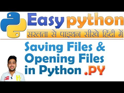 How to Save and Open - Run File .PY in Python | Basic Python Tutorial Hindi #5