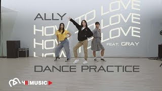 How To Love feat GRAY ALLY Dance Practice