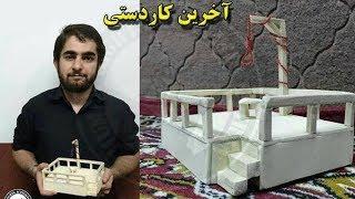 به یاد شهید شهرام احمدی زندانی عقیدتی اهل سنت