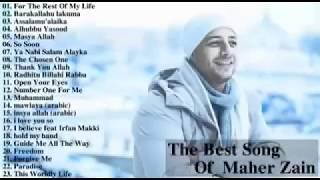 forgive me maher zain album-forgive me maher zain album