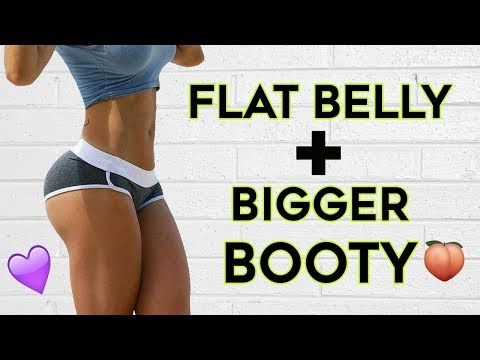 HOW TO MAKE BUTT BIGGER IN ONE MONTH!