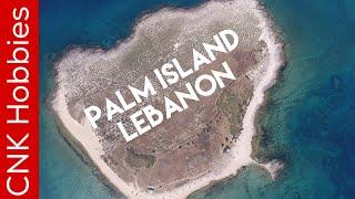 Palm island Lebanon [4K]   جزيرة النخل لبنان