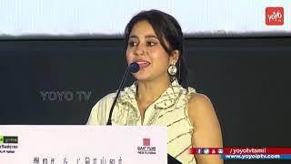 Shweta Tripathi Lovely Speech at Mehandi Circus Movie Audio Launch | YOYO TV Tamil