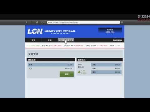 GTA5 PC Play the stock market - 2