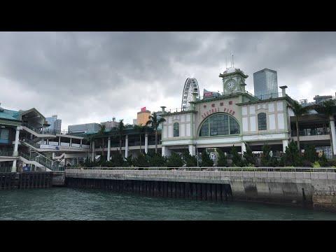 LIVE: Hong Kong Star Ferry ride.