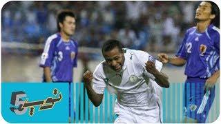 #x202b;أرهب 5 أهداف للأخضر في كأس آسيا#x202c;lrm;