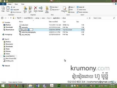 Learn CodeIgniter How to pass and get Parameters from URL Part 1- krumony.com