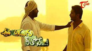 Ee Adugu Neethone || Latest Telugu Short Film 2017 || By Ramana Tumula || #EeAduguNeethone