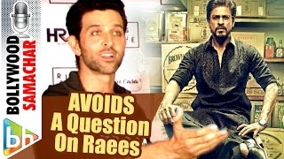 Hrithik Roshan AVOIDS A Question On Raees Trailer