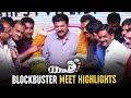 Yatra Blockbuster Meet HIGHLIGHTS Mammootty Anasuya Mahi V Raghav YSR Telugu FilmNagar mp3