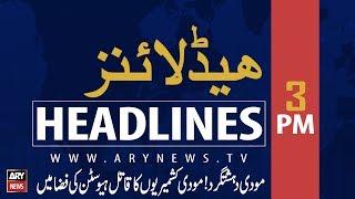 ARY News Headlines| Court tells lawyer to meet Zardari on Monday| 3PM |23 Sep 2019