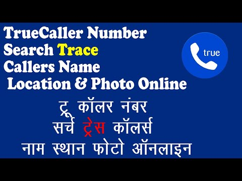 TrueCaller Number Search *** Trace Caller's Name, Location, Photo Online