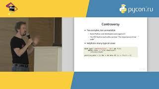 Денис Катаев, Tinkoff ru «SQLAlchemy: Python vs Raw SQL