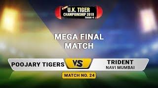 Poojary Tigers vs Trident, Navi Mumbai | Mega Final | UK Tiger Championship 2019, Ghatkopar, Mumbai