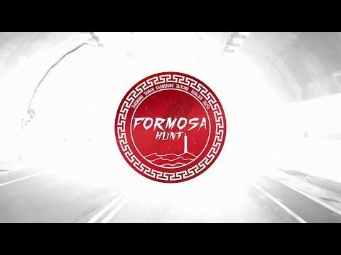 'FORMOSA HUNT' TAIWAN BMX TOUR 2016