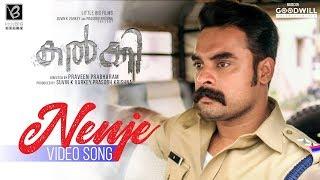 Kalki Video Song | Nenje | Jakes Bejoy | Ananthu | Tovino Thomas | Praveen Prabharam | Samyuktha