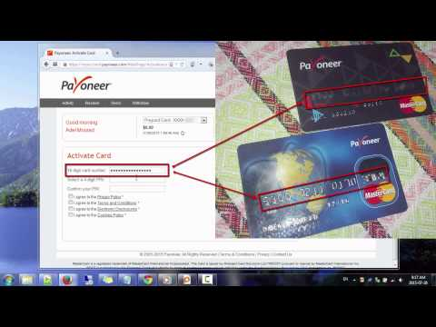 What is The PIN Code of Payoneer Master Card  ?
