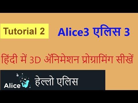 Alice3 Programming in Hindi - Tutorial 2