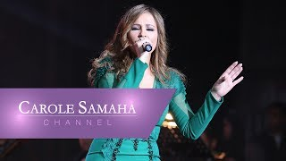 Carole Samaha - Autumn Leaves Live Misr Opera House 2017 / حفل دار الأوبرا جامعة مصر ٢٠١٧