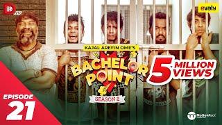 Bachelor Point | Season 2 | EPISODE- 21 | Kajal Arefin Ome | Dhruba Tv Drama Serial