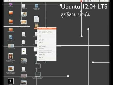 ubuntu 12.04LTS resize all icon on desktop