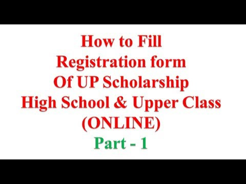 How to fill registration form of up scholarship online || Part -1