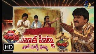 Jabardsth   31st  August 2017  Full Episode   ETV Telugu