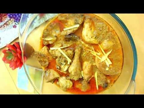 Chicken Korma Recipe ( How to make Chicken Korma )  by Fatma's Kitchen