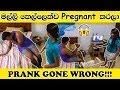 Download  උබ මහ වනචරයෙක් ඕයි | Prank Gone Wrong!!! | අක්කට Prank එකක් | අක්ක - මල්ලි MP3,3GP,MP4