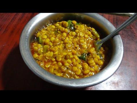 Chana Dal Curry in Telugu Senagapappu Koora by Maa Vantagadi (సెనగపప్పు కూర)