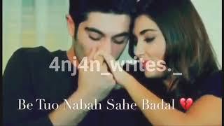 New lyrics balochi song 2017 shahjan dawoodi