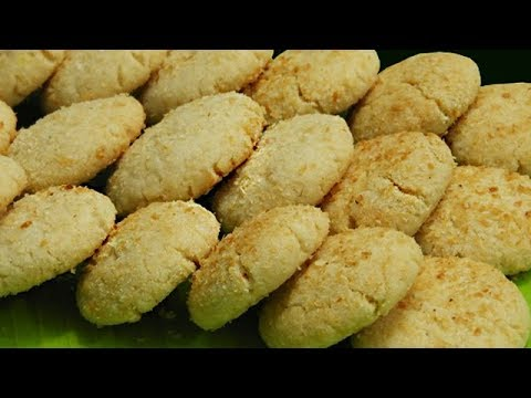 होली पर Crispy Coconut Cookies Without Oven Easy Way - क्रिस्पी कोकोनट कुकीज