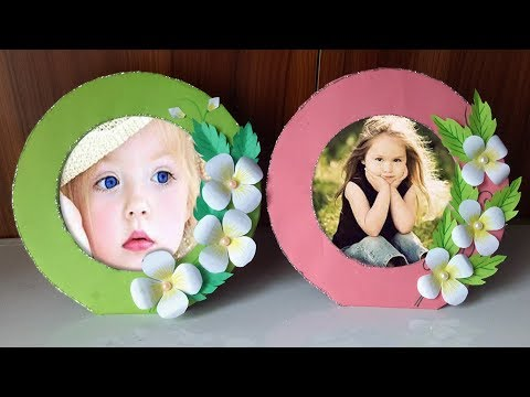 How to make photo frame / Paper photo frame tutorial