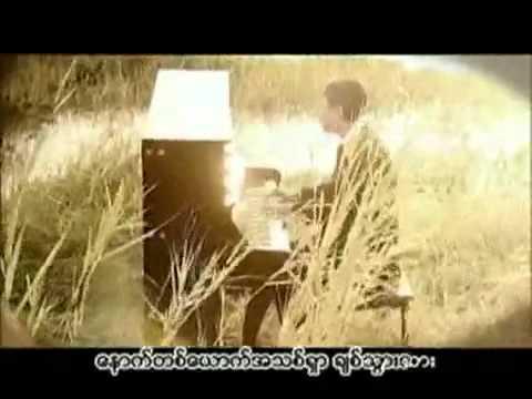 Xxx Mp4 Myanmar Song Lan Kwel Broke Up By Poe Kar 3gp Sex